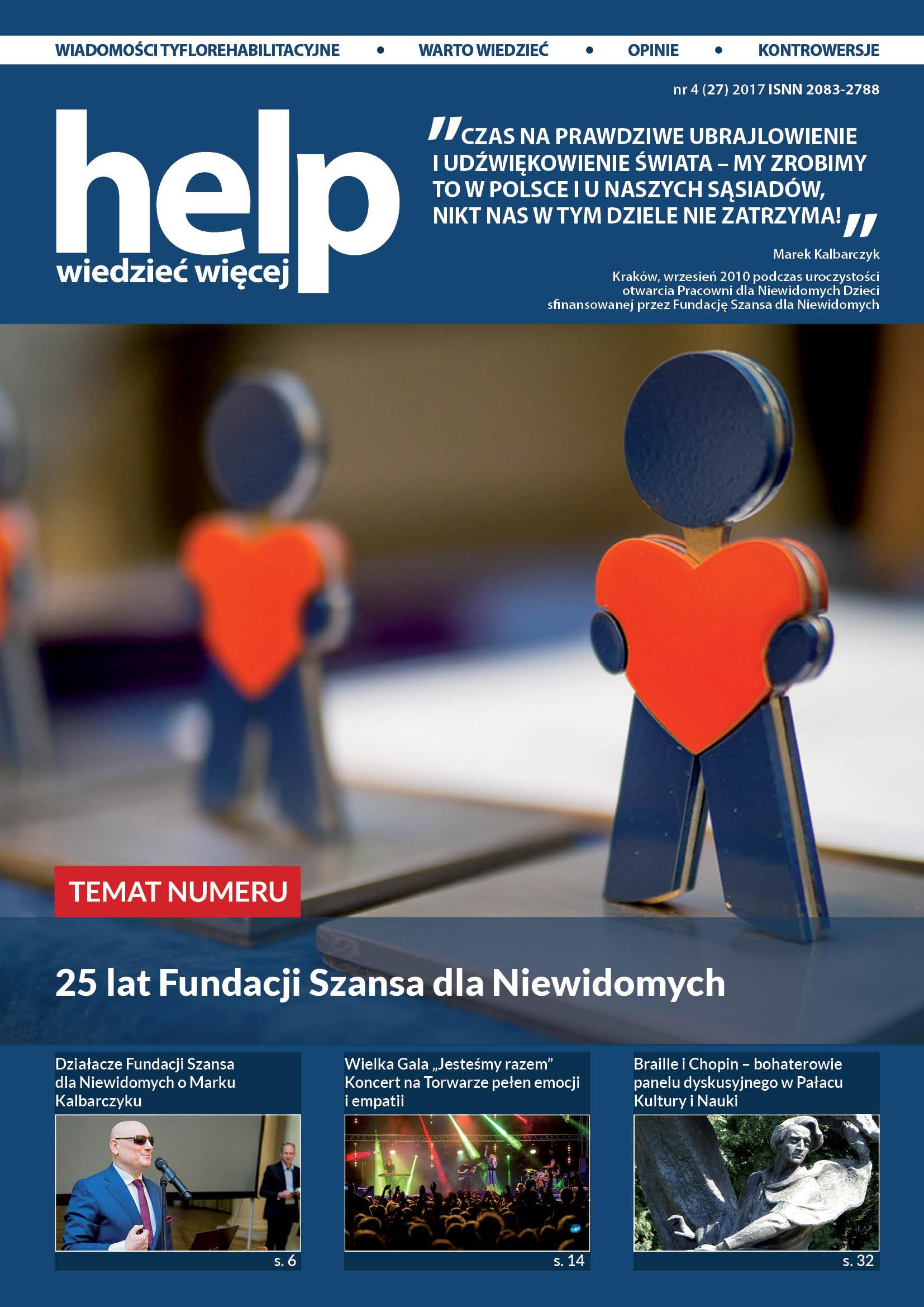 HELP_27_okladka